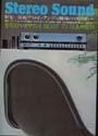 STEREO SOUND NO.027  1973 SUMMER