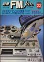 別冊FM fan 1979 SUMMER 22号 共同通信社 画像