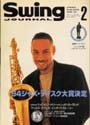 スイング・ジャーナル 1995-02月