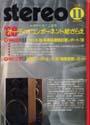 STEREO 1988-11月 音楽之友社 画像
