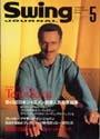 スイング・ジャーナル 1993-05月