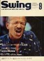 スイング・ジャーナル 1993-09月
