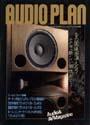 AUDIO PLAN 1990-8-15 スイング・ジャーナル社 画像