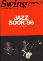 ジャズ・ブック 86