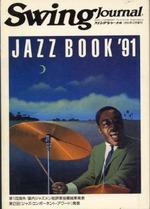 ジャズ・ブック 91