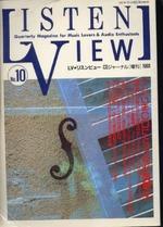 LISTEN VIEW  NO.10-1991