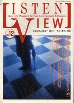 LISTEN VIEW  NO.12-1991