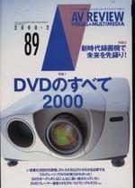 AV REVIEW 2000-02 89号