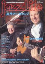 JAZZ LIFE 2000-08月