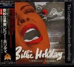THE GREATEST INTERPRETATIONS OF BILLIE HOLIDAY/奇妙な果実