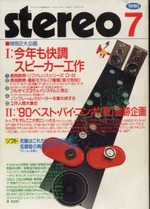 STEREO 1990-07