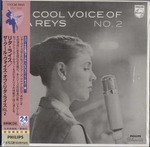 THE COOL VOICE OF RITA REYS NO.2