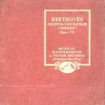 BEETHOVEN/CONCERTO NO.5