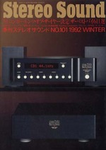 STEREO SOUND NO. 101 1992  WINTER