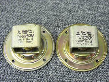 TW-5025GM DIATONE 画像