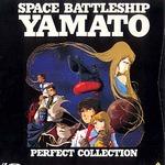 宇宙戦艦ヤマト パーフェクト・コレクション
