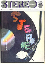 STEREO '74-9