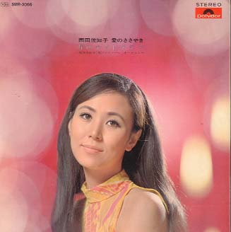 西田佐知子の画像 p1_25