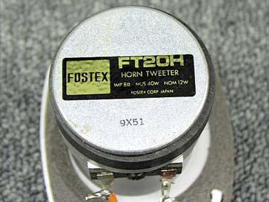 FT20H FOSTEX 画像