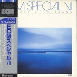 ECM SPECIAL Ⅶ/ NEW MUSIC IN PIANO