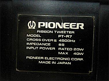 PT-R7 pioneer 画像