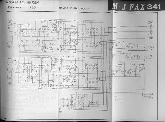 無線と実験 1980年2月号 誠文堂新光社 画像