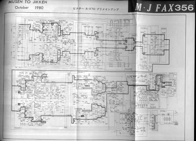 無線と実験 1980年10月号  画像