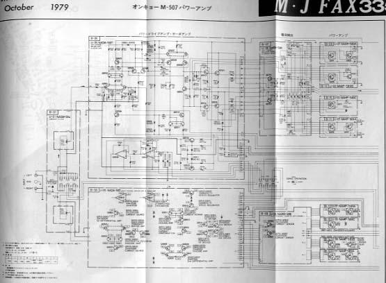 無線と実験 1979年10月号 誠文堂新光社 画像