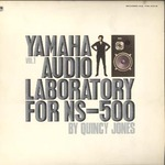 YAMAHA AUDIO LABORATORY VOL.1 BY QUINCY JONES