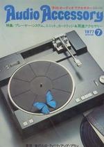 Audio Accessory 7/1977WINTER