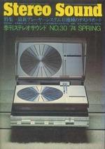 STEREO SOUND NO.030 1974 SPRING