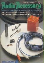 Audio Accessory 18