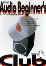 AUDIO BEGINER'S CLUB