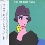 HI-FI SET SINGS YUMING