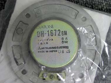SP-DH-1672BM DIATONE 画像