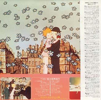 Poster Amoureux De Peynet