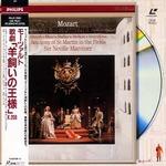 モーツァルト:歌劇「羊飼いの王様」(LD)