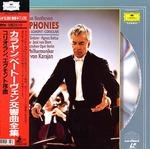 カラヤン/ベートーヴェン:交響曲全集、コリオラン、エグモント序曲