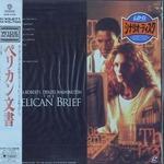 Perican Brief(ペリカン文書)