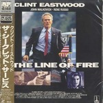 The Line of Fire(ザ・シークレット・サービス)