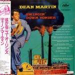 遙かなニューオーリンズ/SWINGIN' DOWN YONDER