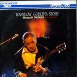 RAINBOW GOBLINS STORY