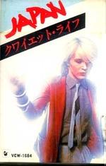JAPAN/クワイエット・ライフ (カセットテープ)