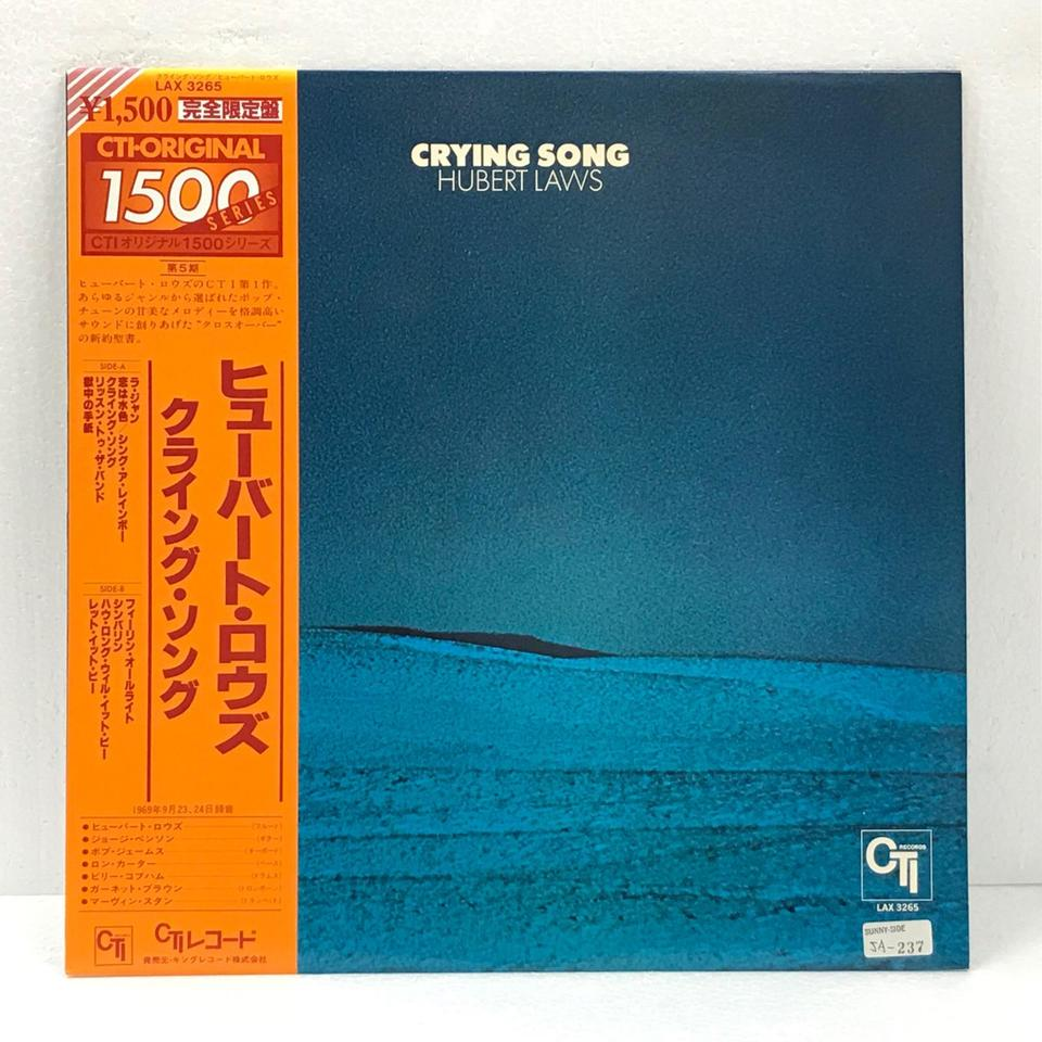 CRYING SONG HUBERT LAWS(FL) 画像