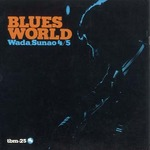 BLUES WORLD