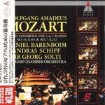 モーツァルト:2台、3台のピアノのための協奏曲