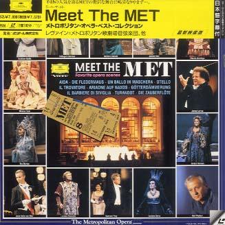 MEET THE MET/メトロポリタン・オペラ・ベスト・コレクション 出演:ルチアーナ・セッラ(ソプラノ)/ルチアーノ・パヴァロッティ(テノール) 画像
