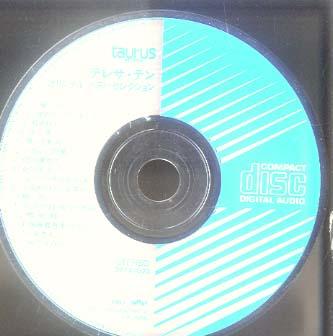テレサ・テン/オリジナル・ベスト・セレクション テレサ・テン 画像