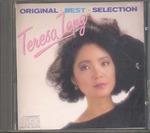 テレサ・テン/オリジナル・ベスト・セレクション