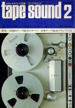 TAPE SOUND NO.02 1969